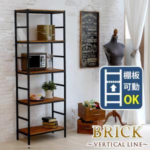 ブリックラックシリーズ5段タイプ 60×32×175|alla-moda