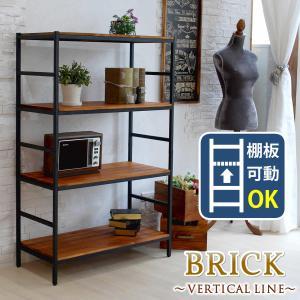 ブリックラックシリーズ4段タイプ 86×40×135|alla-moda