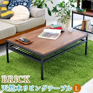 天然木製リビングテーブル L|alla-moda