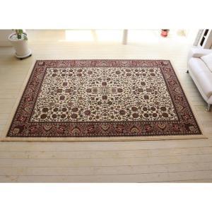 ラグ ウィルトン織りラグ 200×290|alla-moda