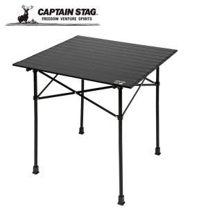 CSブラックラベル アルミツーウェイロールテーブル type2|alla-moda