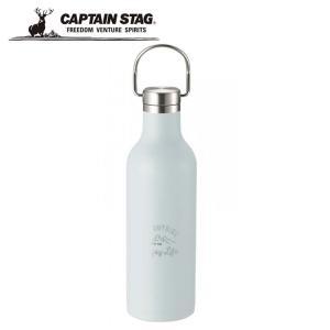 モンテ ハンガーボトル480(サックス)|alla-moda