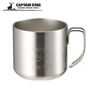 モンテ ダブルステンレスマグカップ350(シルバー)|alla-moda