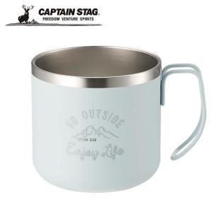モンテ ダブルステンレスマグカップ350(サックス)|alla-moda