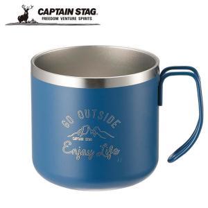 モンテ ダブルステンレスマグカップ350(ブルー)|alla-moda