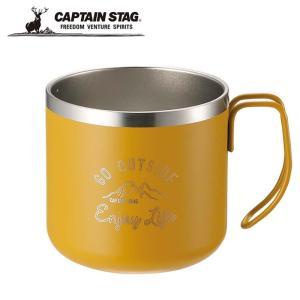 モンテ ダブルステンレスマグカップ350(イエロー)|alla-moda