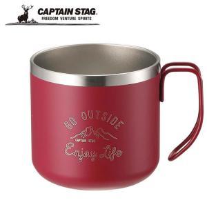 モンテ ダブルステンレスマグカップ350(レッド)|alla-moda