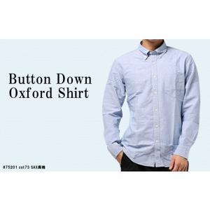 ボタンダウンシャツ メンズ 長袖 オックスフォードシャツ ビ...