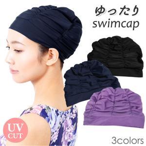 ゆったり シャーリング スイムキャップ 水着 帽子 水泳帽 ギャザー フィットネス ジム プール キャップ 競泳 水泳 : alla polacca