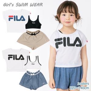 d0f27a55d33 FILA キッズ 水着 女の子 ビキニ セパレート 水着 Tシャツ 3点 セット スポーティ 子ども 子供水着 カジュアル 120 130 140 :  FILA. 4,320円. ポイント1倍