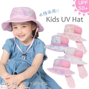リピーター多数! 大人気こども水着ブランド「Gelato」  昨年完売した人気UVハットが更に可愛く...