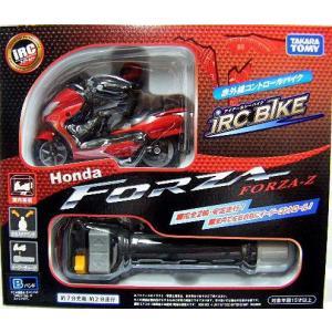 タカラトミー  CAUL  カウル   iRC バイク ラジコン   Honda フォルツァZ レッド