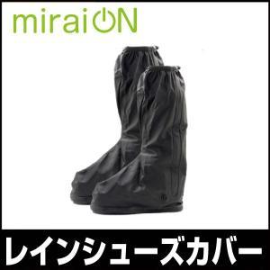 miraiON レインブーツカバー レインシューズカバー ロングタイプ ブーツカバー 防水 メンズ レディース 男女兼用 シューズ 靴 くつ シューズカバー  eCN-RSL-KS|allbuy