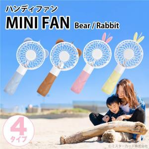 miraiON MINI FAN 手持ち USB 扇風機 充電式 携帯扇風機 USB扇風機 2段階調整 強風 おしゃれ ストラップ付き 1200mAh eMR|allbuy