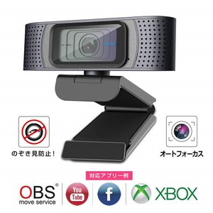 ウェブカメラ Webカメラ パソコンカメラ 外付け デュアルマイク live camera full hd 1080p 200万画素 Spedal 919|allbuy