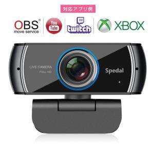 ウェブカメラ Webカメラ パソコンカメラ 外付け デュアルマイク live camera full hd 1080P 300万画素 Spedal 920|allbuy