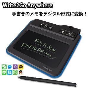 電子メモ タブレット 電子メモパッド 手書き お絵かき Windows Mac penpower Write2Go Anywhere PP-W2GO-BK|allbuy