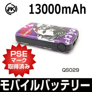 モバイルバッテリー WK DESIGN COOZY リチウムポリマー 《PSE マーク 取得済》大容量 薄型 軽量  スマホ充電  13000mAh WP-001-QS029  あすつく対応 ポケモンGO|allbuy