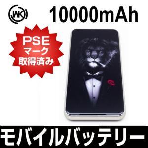 ポケモンGO モバイルバッテリー WK DESIGN BONEN 《PSE マーク 取得済》リチウムポリマー  薄型 軽量  スマホ充電  10000mAh WP-BN055 あすつく対応|allbuy