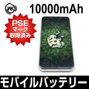 ポケモンGO モバイルバッテリー WK DESIGN BONEN リチウムポリマー  大容量 薄型 軽量 充電ケーブル付き スマホ充電 10000mAh WP-BN064 あすつく対応|allbuy