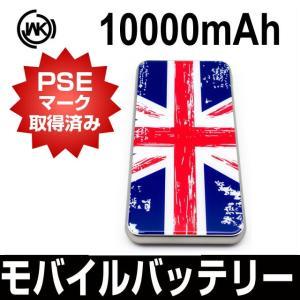 ポケモンGO モバイルバッテリー WK DESIGN BONEN 《PSE マーク 取得済》リチウムポリマー  充電ケーブル付き スマホ充電 10000mAh WP-BN077 あすつく対応|allbuy