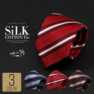 ネクタイ お洒落な メンズ かっこいい 結婚式 冬 イタリア製 ブランド 高品質 ストライプ