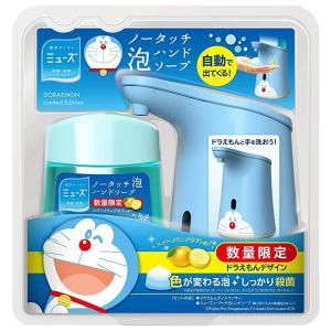 「商品情報」「主な仕様」原産国:中国 内容量:250ml ハンドソープが泡状になって出てくる自動ディ...