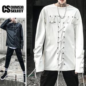 ロングTシャツ メンズ 変形 レースアップ カットソー 送料無料 インポート 変形 ロンt 個性的 V系 モード系 ファッション|alleglo0921