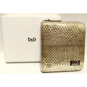 D&G DP0422 メンズ 2つ折り財布 フルジッパータイプ ヘビ革 オフホワイト |allegrezza|06