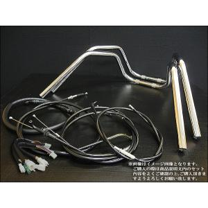 スズキ バンディット BANDIT250(-'94) 6ベントしぼりアップハンドルキット 【メッキハンドル/ブラックワイヤーセット】|alleguretto88jp