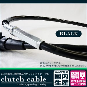 ■ヤマハ SR400('78-'00)用クラッチワイヤー単品(1台分)/ブラック■  ※こちらの商品...