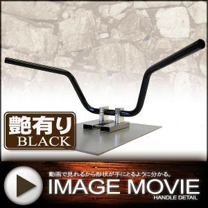 ビンテージバー 15cm ブラックハンドル(艶有り)  中型車・大型車汎用品|alleguretto88jp