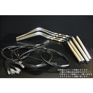ヤマハ RZ250R(29L) クラシックアップハンドルキット 【メッキハンドル/ブラックワイヤーセット】|alleguretto88jp