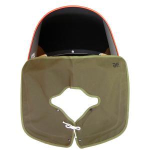ゼットファーザー×旭風防 日本製 スモーク 風防 フーボー スクリーン赤色フチ alleguretto88jp
