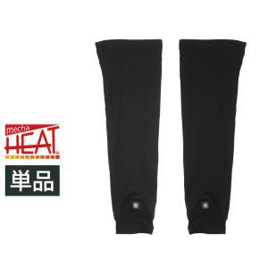 電熱 ヒーター レッグウォーマー 男女兼用 防寒 発熱 (前後面ダブル)  MHL02 (3ヶ月製品...