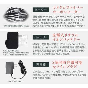 (3ヶ月製品保証付)送料無料 めちゃヒート 充...の詳細画像5