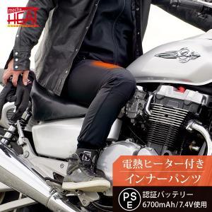 【3ヶ月製品保証付き】【送料無料】 めちゃヒート 充電式 電熱インナーパンツ [S/M/L/XL] 全4サイズ MHP-02 【D】|alleguretto88jp