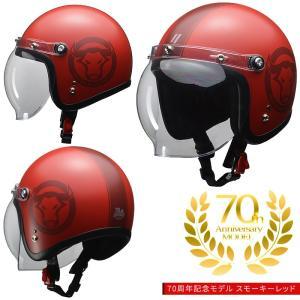 【メーカー名】リード工業 【型番】 MOUSSE(ムース)  【ヘルメットカラー】スモーキーレッド ...