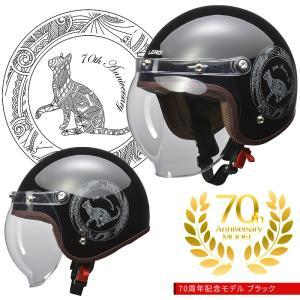 【メーカー名】リード工業 【型番】NOVIA (ノービア)  【ヘルメットカラー】ブラック 黒 ブラ...