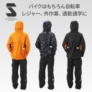 バイク用 ストレッチ レインスーツ 上下セット メンズ 男性用 レインコート 防水 PLAIN [3色/4サイズ] レインウェア オールシーズン 雨具 梅雨 自転車