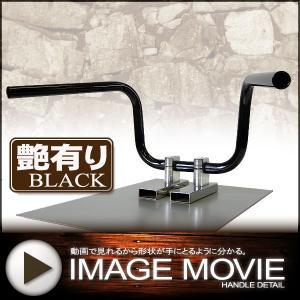 チョッパーバーLOW (20cm) ブラックハンドル(艶有り)  中型車・大型車汎用品|alleguretto88jp