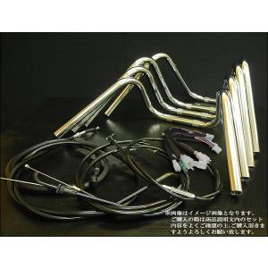 スズキ GSX250E(ザリ・ゴキ) しぼりアップハンドルキット 【メッキハンドル/ブラックワイヤーセット】|alleguretto88jp