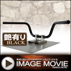 スポーツバー LOW(15cm) ブラックハンドル(艶有り)  中型車・大型車汎用品|alleguretto88jp