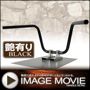 スポーツバーHIGH (25cm) ブラックハンドル(艶有り)  中型車・大型車汎用品|alleguretto88jp