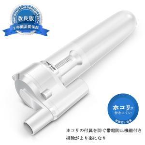 【商品仕様】商品寸法:101*404*133mm 重さ:0.35kg 容量:400mL  【取り付け...