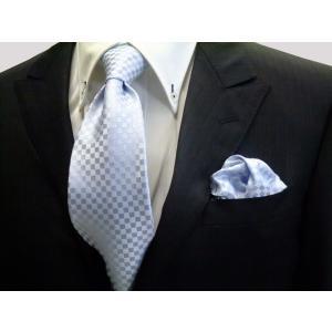 水色の市松模様ネクタイ&ポケットチーフセット(チーフ30cm) / 結婚式・披露宴・フォーマル・礼装/CS-IT002|allety-y
