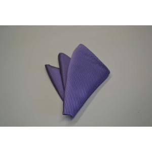 無地(縦ライン)/ラベンダーのソリッド(無地)ポケットチーフ(チーフ23cm) / PC-SO009|allety-y
