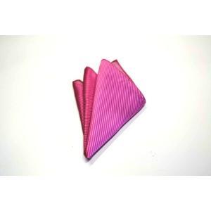 無地(縦ライン)/ローズピンクのソリッド(無地)ポケットチーフ(チーフ23cm) / 50%OFF/PC-SO020|allety-y