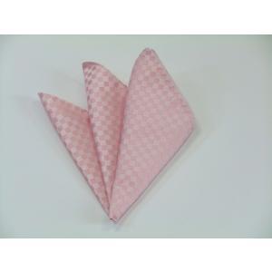 ピンク 市松模様ポケットチーフ(チーフ23cm) / 結婚式・披露宴・フォーマル・礼装/PC-IT001|allety-y