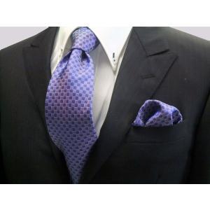 ブルー(青紫)市松模様ネクタイ&ポケットチーフセット(チーフ30cm) / CS-IT025|allety-y